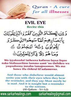 Quranic Dua for Evil's Eye Problem