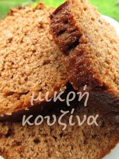 μικρή κουζίνα: Κέικ με αλεύρι ολικής άλεσης και μέλι Healthy Baking, Healthy Desserts, Healthy Recipes, Greek Desserts, Greek Recipes, Dessert Drinks, Dessert Recipes, Cake Bars, Sweet And Salty