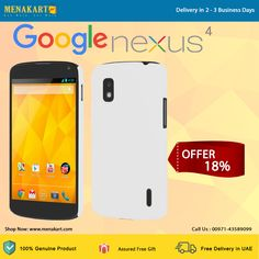 Shop Mobiles from Online Mobile Store in UAE, Syria, Bahrain - Menakart Mobile Phones Online, Google Nexus, Uae, Free Gifts, Free Delivery, Search, Searching, Corporate Gifts