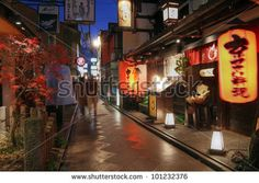 Stock Images similar to ID 300916388 - kyoto japan july 13 2015 ...