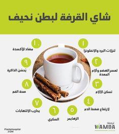 Health Facts, Health Diet, Health Fitness, Cinnamon Tea Benefits, Potato Vitamins, Healthy Life, Spices, Healthy Recipes, Southeast Asia