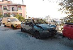 Πάτρα: Ένα αυτοκίνητο παρατημένο από το 2014- Το δείχνει και η google earth!