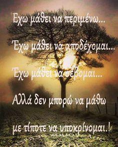 Greek Quotes, True Words, Wisdom, Sayings, Life, Inspiration, Inspired, Retro, Biblical Inspiration