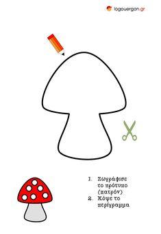 δάσος Archives - Page 2 of 3 - Symbols, Letters, Education, Blog, Crafts, Scissors, Red Riding Hood, Lockers, Manualidades