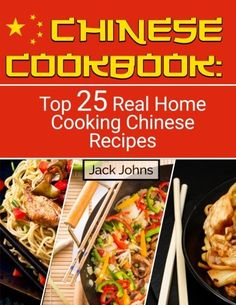 Air fryer cookbook 201 quick and easy mouth watering recipes with chinese cookbook top 25 real home cooking chinese recipes download the ebook http forumfinder Image collections