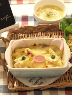 pig gratin plate