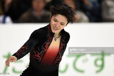 ニュース写真 : Shoma Uno of Japan performs during the Men's Long... Isu Figure Skating, Ice Skating, Mens Figure Skates, Skate Canada, Japanese Figure Skater, Shoma Uno, Photo Poses, Grand Prix, Figure Skating