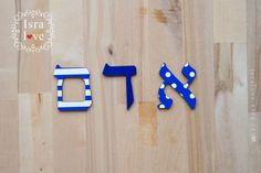 "Hebrew Letters 2"" - customized color options for craft or any decoration purpose, wooden letter - by isralove"