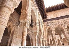 Interiores Islamicos Fotografía en stock | Shutterstock