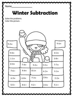 FREE: Winter Subtraction