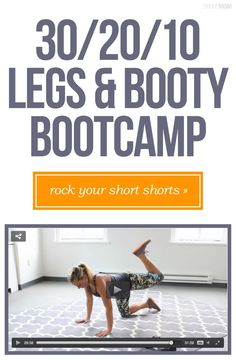30/20/10 legs & booty bootcamp