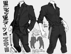 57 Super Ideas for fashion drawing shirt Suit Drawing, Manga Drawing, Drawing Reference Poses, Design Reference, Male Pose Reference, Drawing Poses Male, Poses References, Art Poses, Drawing Clothes