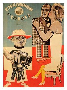 """Glass Eye"", Nikolai Prusakov, 1928"