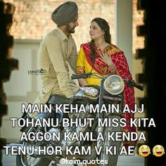 ❤ Desi Quotes, Hindi Quotes, Qoutes, Love Songs Lyrics, Song Quotes, Punjabi Captions, Laughing Colors, Love Captions, Funny Love Pictures