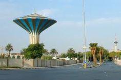 Riyadh - capital city of Saudi Arabia