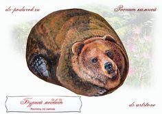 Rock Painting. Bear.