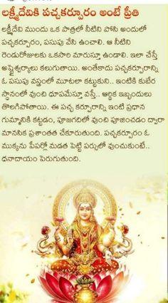 Hindu Vedas, Hindu Deities, Vedic Mantras, Hindu Mantras, Devotional Quotes, Daily Devotional, Spiritual Quotes, Wisdom Quotes, Temple Design For Home