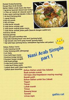 Nasi arab simple Spicy Dishes, Savoury Dishes, Food Dishes, Heritage Recipe, Malay Food, Arabian Food, Biryani Recipe, Malaysian Food, Exotic Food