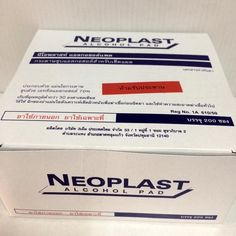 NEW 200pcs/Box Alcohol Pads Preps Antiseptic Cleaning Sterilization 70%Ethyl #3M