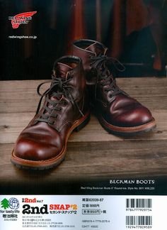 Red Wing Beckman boot.