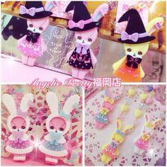 Sweet Lolita - Angelic Pretty