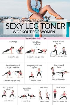 Leg Toner Lower Body Circuit This 30 minute circuit workout will exercise your legs and give you them a sexy new look!This 30 minute circuit workout will exercise your legs and give you them a sexy new look! Fitness Workouts, Fun Workouts, Fitness Motivation, Fitness Quotes, Thigh Workouts, Bike Workouts, Cycling Motivation, Cycling Workout, Insanity Fitness