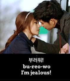 master3languages: I'm jealous! = 부러워! (bu-reo-wo)P.S. Check out these useful resources! • Click here to learn more Korean phrases! • Are we not friends on Facebook yet? Click here for more updates! •...