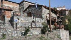 Cyprus - Museum EOKA, Kyperounta - Μουσείο Αγώνα ΕΟΚΑ 1955-1959 στην Κυπερούντα