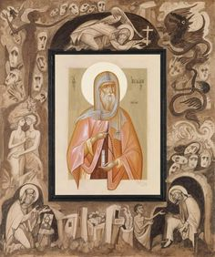 Ancient Art, Madonna, Jesus Christ, Frame, Artwork, Painting, Modern, Contemporary, Old Art