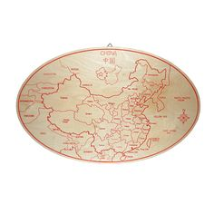 The painting depicts the PRC  map divided by provinces. The map is engraved on wood. The picture could be useful  as wall decor for: representative offices, chinese restaurant /shop.. Material: birch plywood 10 mm thick Dimensions (length x width): 74.5 x 44 cm Weight: 4kg. On request it is possible to customize the product by varying the engraving theme, size, and colors. For information and free estimates call +39 051945785 or send an email to g.nusfurniture@gmail.com. Follow us on…