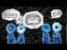 【Amatsuki】Keppekishou「Sub Esp」  NOTE: My new favourite version of this song!