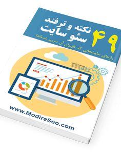 Seo Site, Personal Care, Self Care, Personal Hygiene