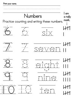 Writing Numbers in Words Worksheets | Numbers Worksheets and Flashcards
