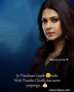 Maya Quotes, Motivational Quotes In Hindi, Advice Quotes, 7 Rules Of Life, Lakshmi Images, Jennifer Winget Beyhadh, Attitude Quotes For Girls, Beautiful Poetry, Funny Girl Quotes