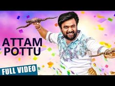 Vetrivel is a Tamil film written and directed by Vasantha Mani. The film features M. Sasikumar and Miya George in the lead roles. The film's music will be co. Tamil Video Songs, Lead Role, Movie Songs, Tamil Movies, Film, Music, Movie Posters, Movie, Musica