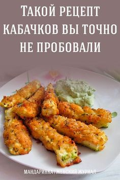 You definitely have not tried such a recipe for zucchini - Pink Unicorn Roasted Vegetable Recipes, Chicken Recipes, Zucchini, Vegetarian Menu, Food Cravings, Easy Healthy Recipes, Food Photo, Cooking Recipes, Cooking Food