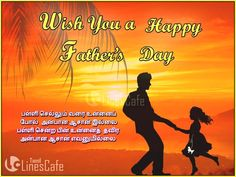 29 Best Happy Fathers Day Wishes Messages In Tamil Images