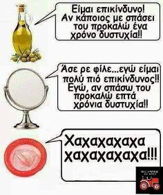 """Ο χρήστης Γέλιο Αγροτικής Προέλευσης κοινοποίησε μια φωτογραφία στο Instagram: """"Πάντα με αγάπη έτσι? Τα λατρεύω τα παιδιά! 👶👧👦🔪🗡"""" • Δείτε 648 φωτογραφίες και βίντεο στο προφίλ του. Funny Cat Memes, Funny Cartoons, Funny Texts, Hilarious, Funny Greek Quotes, Greek Memes, Funny Images, Funny Photos, Ancient Memes"""