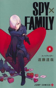 Manga Books, Manga To Read, Cover Art, Akira Himekawa, Manhwa, Fake Family, Familia Anime, Webtoon Comics, Manga Covers