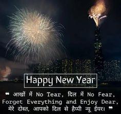 Happy New Year Shayari in Hindi | Naye Saal Ki Shayari -2022 Naye Saal Ki Shayari, Happy New Year Status, Shayari In Hindi, Movie Posters, Film Poster, Billboard, Film Posters