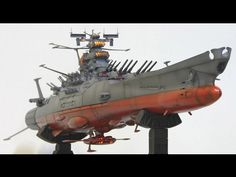 Underside, starboard