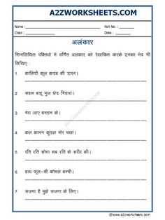 Worksheet of Hindi-Alphabets for Sixth-Grade