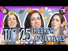 Learn the Top 25 Must-Know Hebrew Adjectives - YouTube