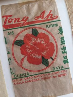 """Tong Ah"" ice cream, circa 1950s Malaya.    via @designarkib"