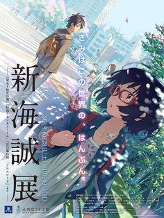 Una exposición dedicada a los trabajos de Makoto Shinkai
