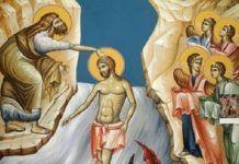 Θεοφάνεια: Γιατί επέλεξε τον Ιορδάνη ποταμό ο Ιησούς για να βαπτιστεί