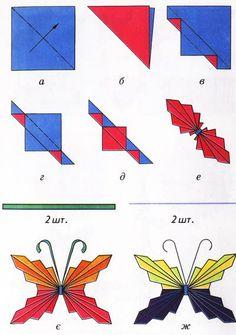 Paper batterfly / Papillons en papier / Бабочки из бумаги. Подойдёт любая бумага, в том числе старая обёрточная, страницы из журналов и т.п. Нужна проволока, чтобы обмотать в центре. Крылья можно делать разной формы, округлять, и т.д.