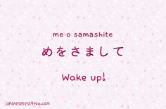 Common Japanese phrase in manga and anime #japan #word #japanese #learn #study…