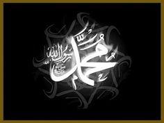 Seerah Of Prophet Muhammad - The Lecture Seerah Of Prophet Muhammad