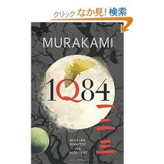 I'm reading Murakami for the first time and I am so delighted with his style and magnificent prose. In my opinion a great piece of literature IQ84. I am having fun!!